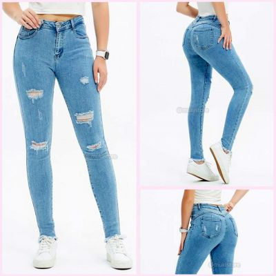 Premium Quality Stretch Ripped Jeans 77636
