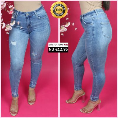 PRE ORDER Premium Quality Stretch Ripped Jeans 55001 WORD 25-01 VERZONDEN