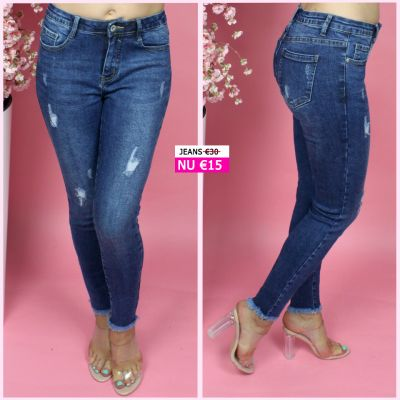 Premium Quality Ripped Ankle Stretch Jeans 77357