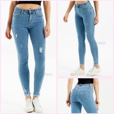 Premium Quality Stretch Push Up Distressed Jeans 77728