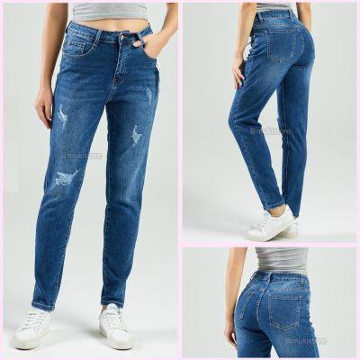 Premium Quality Stretch Mom Fit Distressed Jeans 77766