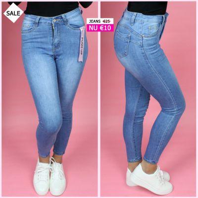 PRE ORDER Push Up Beautiful Jeans 690 WORD 02-06 VERZONDEN