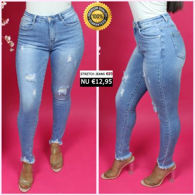 Premium Quality Stretch Jeans Ripped 77520