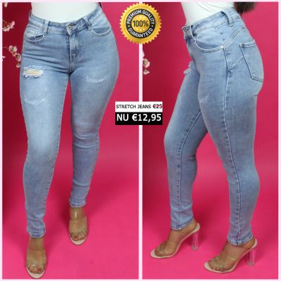 Push Up Premium Quality Stretch Jeans 66062