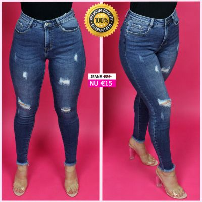Premium Quality Ripped Stretch Jeans 77379