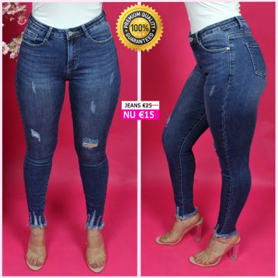 Premium Quality Ripped Scratches Stretch Jeans 77390