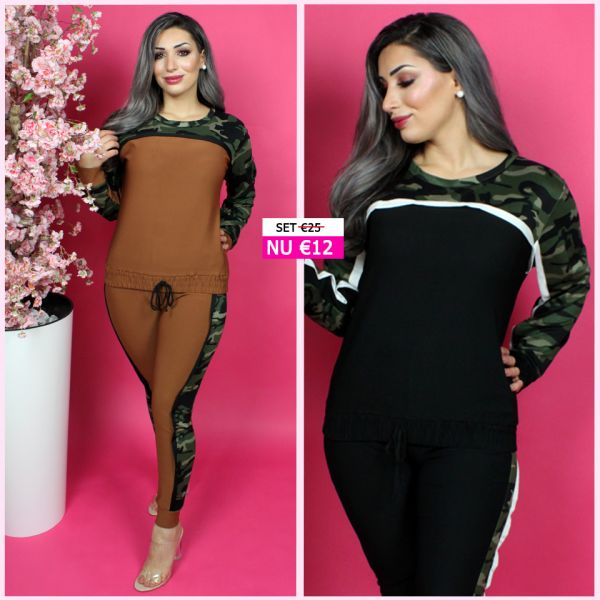 Trending Army Print Set 184 BB