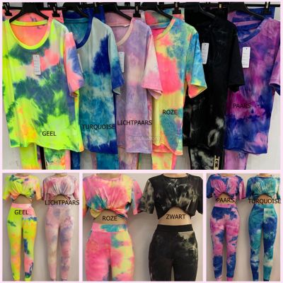MultiColor Musthave Set